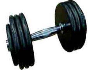 materiel de musculation prix